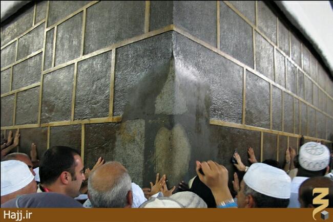 عکس شکاف خانه خدا